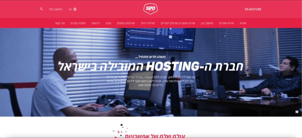 SPD WEBHOSTING